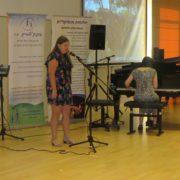 עמית שרה בקונצרט המוסיקה