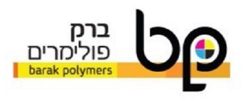 לוגו-ברק פולימרים