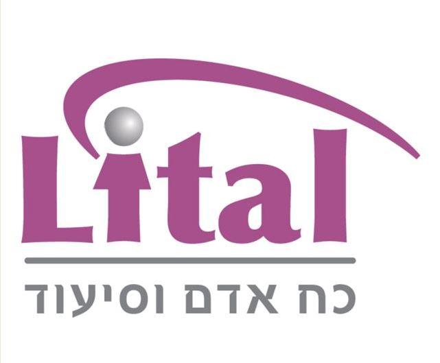 לוגו-ליטל כח אדם וסיעוד