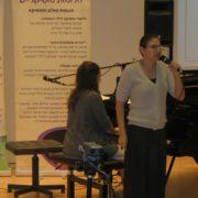 ליה שרה בקונצרט המוסיקה