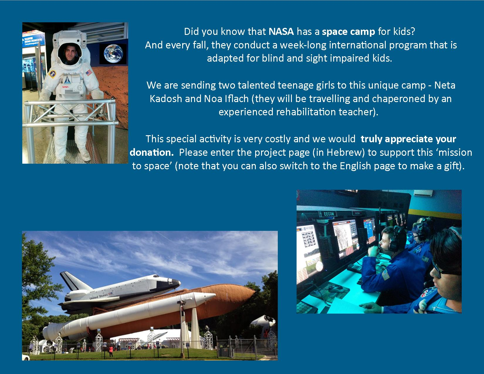 קמפיין מחנה החלל