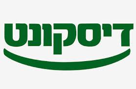 לוגו-בנק דיסקונט