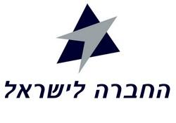 לוגו-החברה לישראל