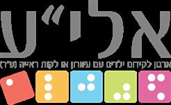 לוגו אליע