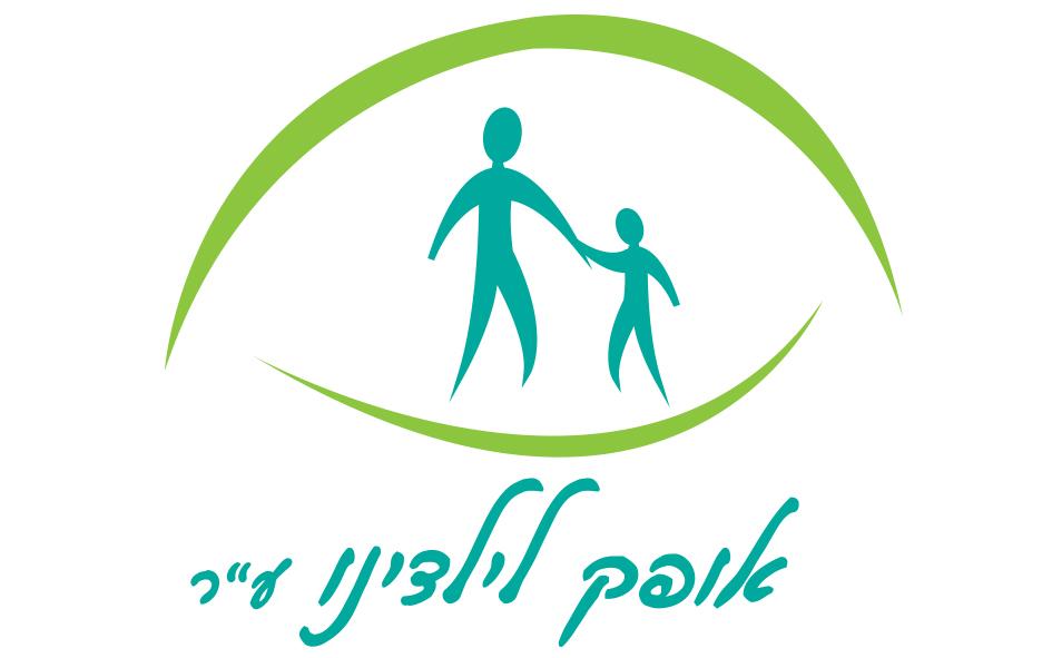 לוגו אופק לילדינו