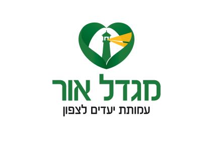 לוגו מגדל אור